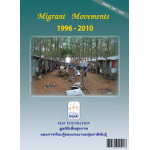 Migrant Movements 1996-2010