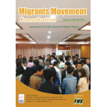 Migrants Movement Consultation 2011
