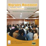 Migrants Movement Consultation